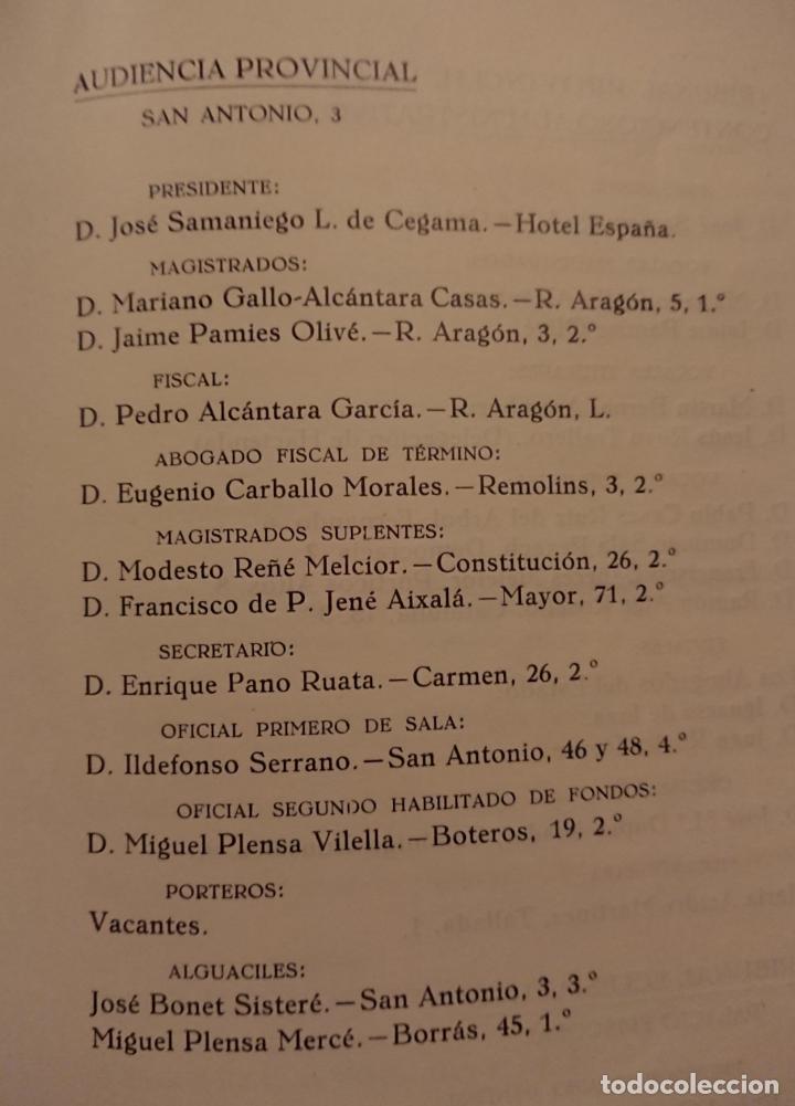Libros antiguos: LLEIDA, Colegio de abogados de Lérida, Guia Judicial año de 1931 - Foto 3 - 122723899