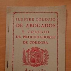 Libros antiguos: COLEGIO DE ABOGADOS Y PROCURADORES DE CÓRDOBA 1932. Lote 122829415