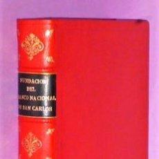 Libros antiguos: REAL CÉDULA DE ERECCION DEL BANCO NACIONAL DE SAN CARLOS Y REGLAMENTOS DE SUS OFICINAS.. Lote 124225295