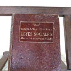 Libros antiguos: 1934, LEGISLACIÓN ESPAÑOLA, LEYES SOCIALES, EDITORIAL LEX, MADRID. Lote 128648631