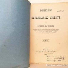 Libros antiguos: DERECHO ULTRAMARINO VIGENTE (TOM I. LA HABANA, 1867) V. BAS Y CORTÉS. (DERECHO. CUBA) . Lote 137578822
