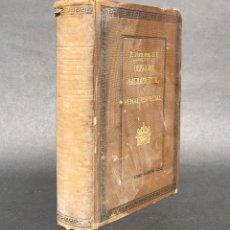 Libros antiguos: DERECHO SACRAMENTAL Y PENAL ESPECIAL. Lote 139259574
