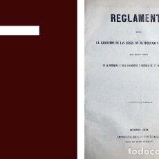 Libros antiguos: REGLAMENTO PARA LA EJECUCIÓN DE LAS LEYES DE MATRIMONIO Y REGISTRO CIVIL QUE DEBEN REGIR EN... 1870.. Lote 140720962