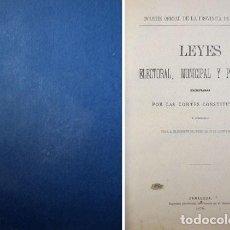 Libros antiguos: LEYES ELECTORAL, MUNICIPAL Y PROVINCIAL, DECRETADAS POR LAS CORTES CONSTITUYENTES. 1870.. Lote 140842918