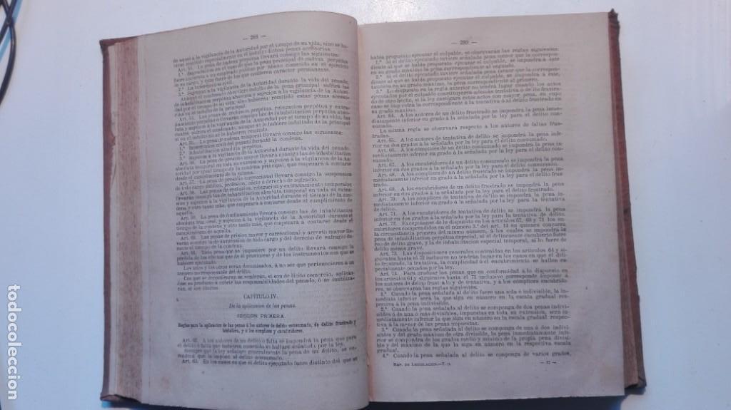 Libros antiguos: REPERTORIO DE LEGISLACIÓN TOMO 2, 1879 - Foto 4 - 142150522