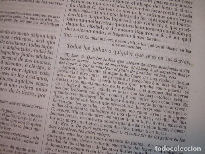 Libros antiguos: LIBRO TAPAS DE PIEL..LOS CODIGOS ESPAÑOLES..AÑO 1847.FUERO DE CASTILLA,ALCALA,FUERO REAL. ETC. - Foto 29 - 142796890
