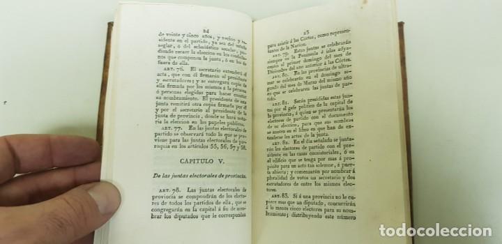 Libros antiguos: J10- CONSTITUCION POLITICA DE LA MONARQUIA ESPAÑOLA AÑO 1812 IMPRENTA REAL MUY DIFICIL! - Foto 10 - 143834262