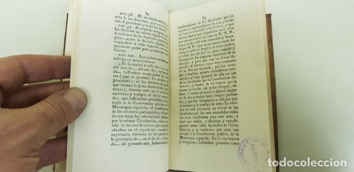 Libros antiguos: J10- CONSTITUCION POLITICA DE LA MONARQUIA ESPAÑOLA AÑO 1812 IMPRENTA REAL MUY DIFICIL! - Foto 11 - 143834262