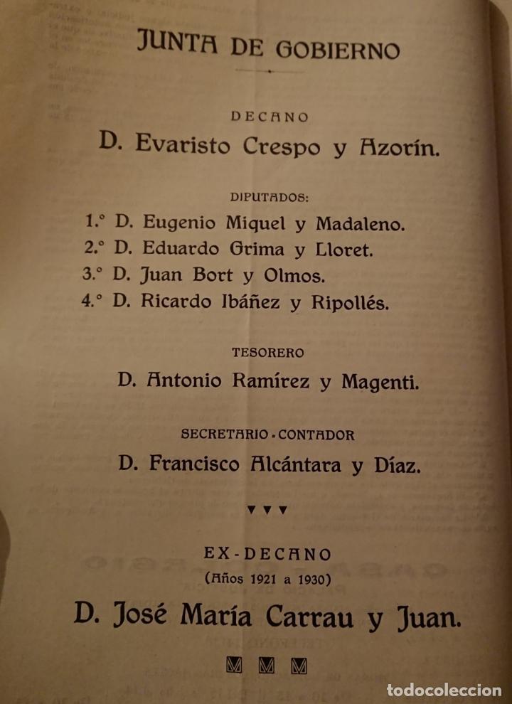 Libros antiguos: Valencia, Ilustre Colegio de Abogados, AÑO 1932 - Foto 2 - 144059830