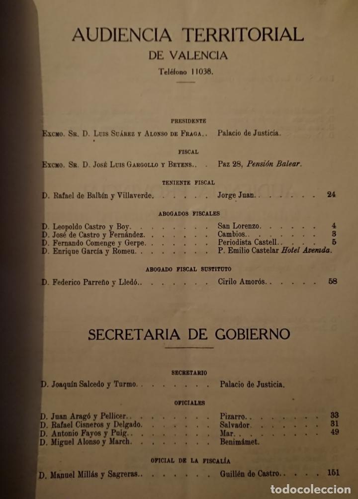 Libros antiguos: Valencia, Ilustre Colegio de Abogados, AÑO 1932 - Foto 3 - 144059830