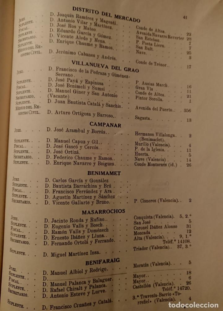 Libros antiguos: Valencia, Ilustre Colegio de Abogados, AÑO 1932 - Foto 8 - 144059830