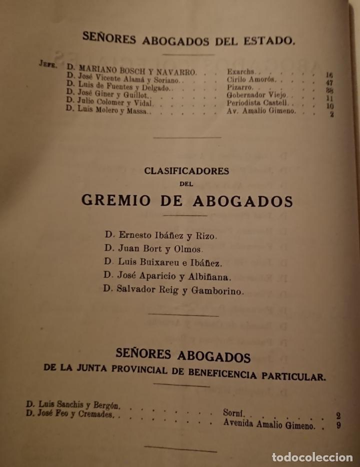 Libros antiguos: Valencia, Ilustre Colegio de Abogados, AÑO 1932 - Foto 9 - 144059830