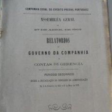 Libros antiguos: NOVOS ESTATUTOS DA REAL ASSOCIAÇAO CENTRAL DA AGRICULTURA PORTUGUEZA 1863. Lote 145677846