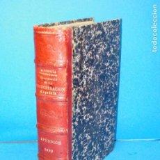 Libros antiguos: DICCIONARIO DE LA ADMINISTRACIÓN ESPAÑOLA. APÉNDICES VARIOS .-MARTINEZ ALCUBILLA MARCELO.. Lote 146008046