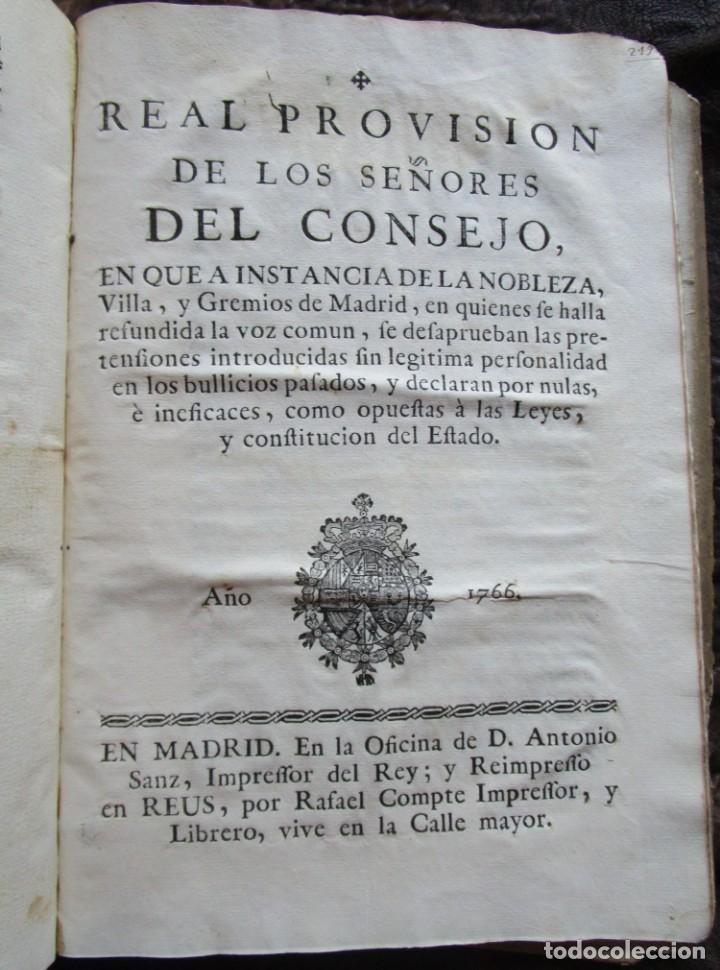 Libros antiguos: libro 17 actas y pleitos medianos del siglo XVIII pleito barcelona vic cataluña ... ver descripcion - Foto 29 - 146666006