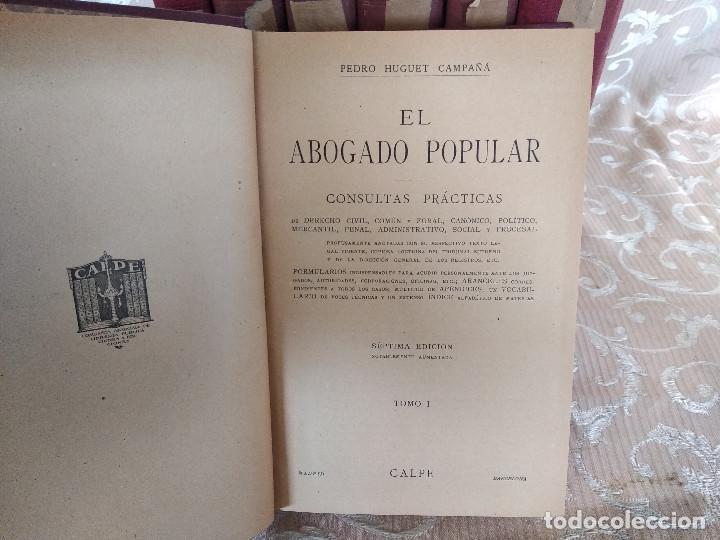 Libros antiguos: S. XIX, Impresionante enciclopedia El Abogado Popular, Huguet y Campaña, Barcelona, gran formato - Foto 8 - 148483702