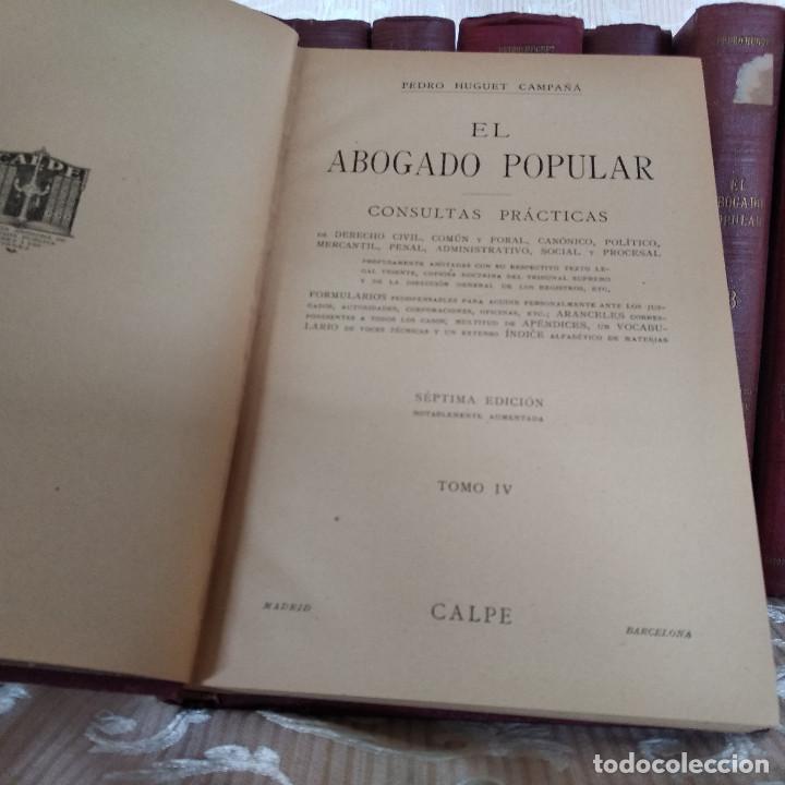 Libros antiguos: S. XIX, Impresionante enciclopedia El Abogado Popular, Huguet y Campaña, Barcelona, gran formato - Foto 41 - 148483702