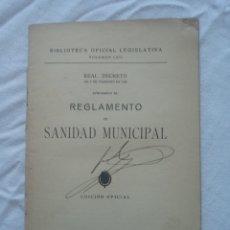 Libros antiguos: CUADERNILLO REGLAMENTO DE SANIDAD MUNICIPAL 1925. Lote 151212520
