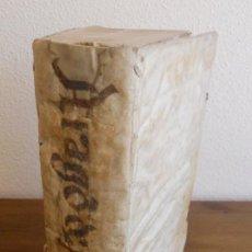 Libros antiguos: PEDRO DE ARAGÓN: DE IUSTITIA ET IURE, SALAMANCA, 1590. DERECHO JURÍDICA. Lote 162381554