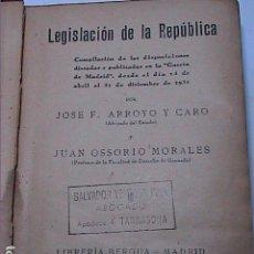 Libros antiguos: LEGISLACIÓN DE LA REPÚBLICA ESPAÑOLA. 1931. JOSE F. ARROYO - JUAN OSORIO. EDITORIAL BERGUA.. Lote 163562582