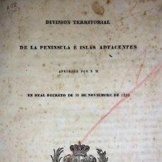 Libros antiguos: 4 DOCUMENTOS DE 1833, 1865 , 1866 Y 1867 ENCUADERNADOS EN UN SOLO TOMO. Lote 168428848