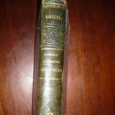 Libros antiguos: FEBRERO O LIBRERIA DE JUECES FLORENCIO GARCIA GOYENA 1845 MADRID TOMO 7-8 2ª EDICION . Lote 170349784