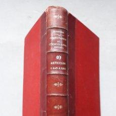 Libros antiguos: COMENTARIOS AL CÓDIGO CIVIL ESPAÑOL. JOSÉ Mª MANRESA Y NAVARRO. AÑO 1905.. Lote 171024732