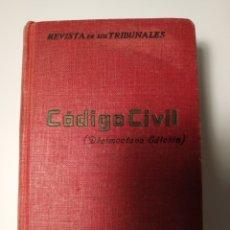 Libros antiguos: CÓDIGO CIVIL 1930. Lote 172241463