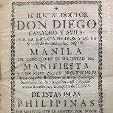 Libros antiguos: VARIOS PAPELES (CONJUNTO OBRAS JURÍDICAS). Lote 173096873
