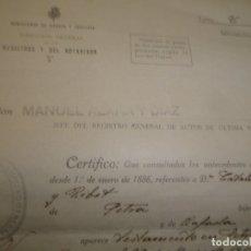 Libros antiguos: CERTIFICADO RUBRICADO POR MANUEL AZAÑA Y DÍAZ (PRESIDENTE DE LA REPÚBLICA) -1923. Lote 173457512