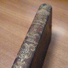 Libros antiguos: LEY DE ENJUICIAMIENTO CIVIL DE 1855 CON NOTAS Y ADICIONES (MADRID, 1860). Lote 175925455