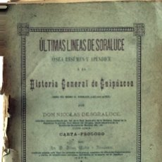Libros antiguos: DOCUMENTO SOBRE HISTORIA GENERAL DE GUIPÚZCOA DE 1884. Lote 176375548