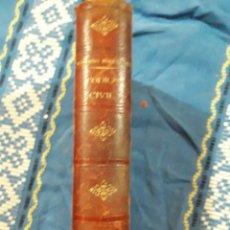 Libros antiguos: EL CÓDIGO CIVIL AÑO 1884. Lote 176990298