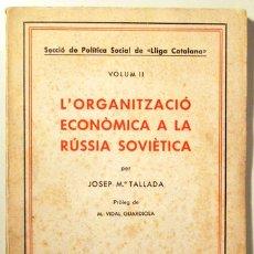 Libros antiguos: TALLADA, JOSEP M. - L'ORGANITZACIÓ ECONÓNIMCA A LA RÚSSIA SOVIÈTICA - BARCELONA 1935. Lote 178009017