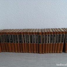 Libros antiguos: ENCICLOPEDIA BIBLIOTECA DE ECONOMIA. Lote 180038663