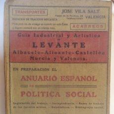 Libros antiguos: GUIA INDUSTRIALY ARTISTICA DE LEVANTE ALBACETE ALICANTE CASTELLON MURCIA Y VALENCIA AÑO1933. Lote 180162602