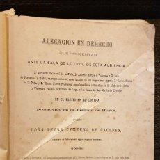 Libros antiguos: AÑO 1888, ALEGACION, PLEITO EN AUDIENCIA CÁCERES, PETRA CENTENO, HOYOS, EXTREMADURA, . Lote 180198271