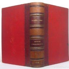 Libros antiguos: 1903 - VICENTE SANTAMARÍA DE PAREDES: CURSO DE DERECHO ADMINISTRATIVO - GRUESO VOLÚMEN, +800 PÁGINAS. Lote 181612473