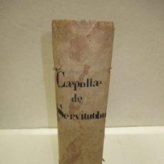 Libros antiguos: TRACTATUS DE SERVITUTIBUS, TAM URBANORUM, QUAM RUSTICORUM PRAEDIORUM. CAEPOLLAE, BARTHOLOMEI. 1759.. Lote 182869671