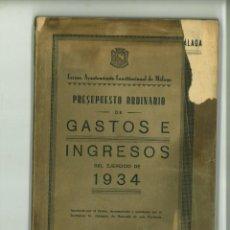 Libros antiguos: PRESUPUESTO ORDINARIO DE GASTOS E INGRESOS DEL EJERCICIO DE 1934. AYUNTAMIENTO DE MÁLAGA. Lote 183828495
