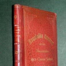 Libros antiguos: ESCALAFON GENERAL DE LOS FUNCIONARIOS DE LA CARRERA JUDICIAL Y DEL MINISTERIO FISCAL. 1914. Lote 186214582