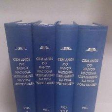 Libros antiguos: 4 LIBROS CEM ANOS DO BANCO NACIONAL ULTRAMARINO NA VIDA PORTUGUESA 1964. Lote 187529067