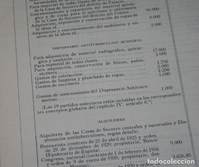 Libros antiguos: GASTOS E INGRESOS PARA EL AÑO 1936, REPULICA ESPAÑOLA, AYUNTAMIENTO DE MADRID, LIBRO ANTIGUO - Foto 4 - 188518198