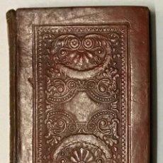 Libros antiguos: EL AUSILIAR DE LOS AYUNTAMIENTOS Y JUNTAS PERICIALES. BARCELONA, 1856. ALONSO, TELESFORO.. Lote 189362825