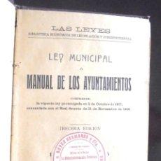 Libros antiguos: LEY MUNICIPAL Ó MANUAL DE LOS AYUNTAMIENTOS 1912 AYUNTAMIENTO CONSTITUCIONAL DE VILAMALLA. FIGUERAS. Lote 190733855