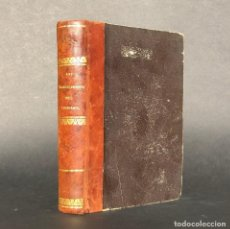 Libros antiguos: 1870 NOVÍSIMA LEY DE ENJUICIAMIENTO CIVIL - DERECHO. Lote 190800705