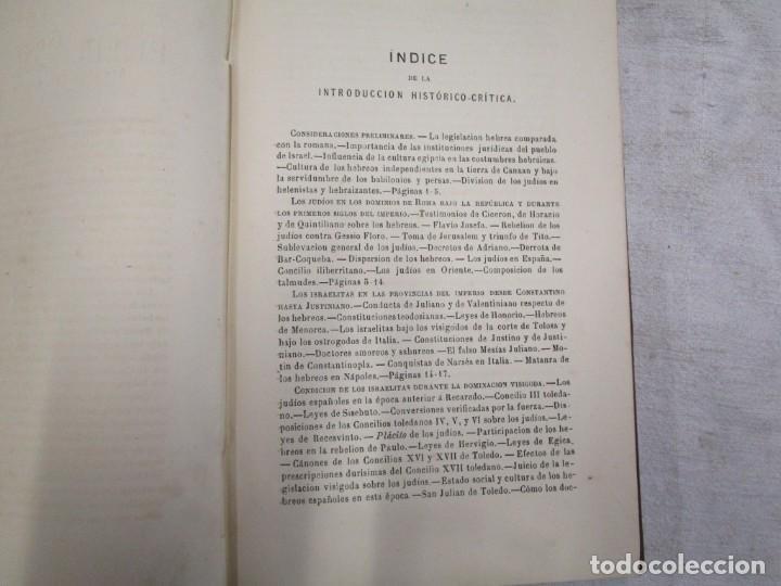 Libros antiguos: INSTITUCIONES JURIDICAS DE LOS HEBREOS ESPAÑOLES - F. F. GONZALEZ - MADRID 1881+ INFO - Foto 4 - 190875427