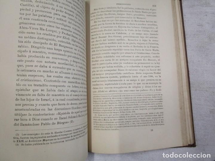 Libros antiguos: INSTITUCIONES JURIDICAS DE LOS HEBREOS ESPAÑOLES - F. F. GONZALEZ - MADRID 1881+ INFO - Foto 5 - 190875427