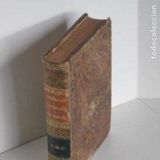 Libros antiguos: LEGISLACION HIPOTECARIA REFORMADA. J.M.C. LA GACETA DE REGISTRADORES Y NOTARIOS. 1870. . Lote 191337597