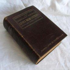 Libros antiguos: LEGISLACIÓN ESPAÑOLA LEYES MERCANTILES CARAZONY GRANADOS SEGOVIA 1935. Lote 194218363